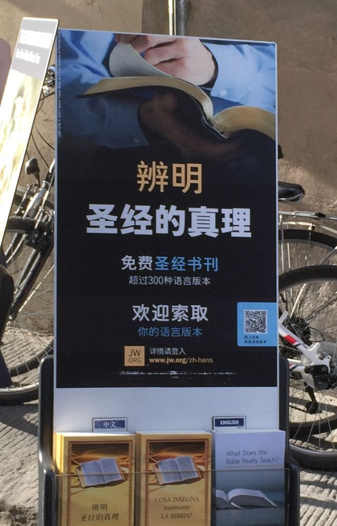 Persecution Against Jehovah's Witnesses Escalates in China