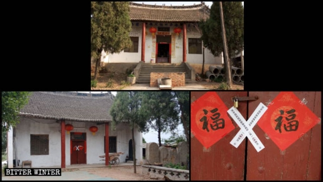 Religious symbols on the door of Xiangyan Temple were painted over and barricade tapes were put up on it