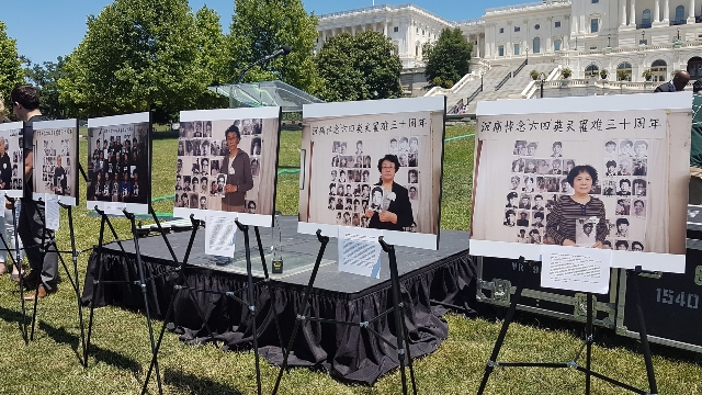 Tiananmen Rally Washington