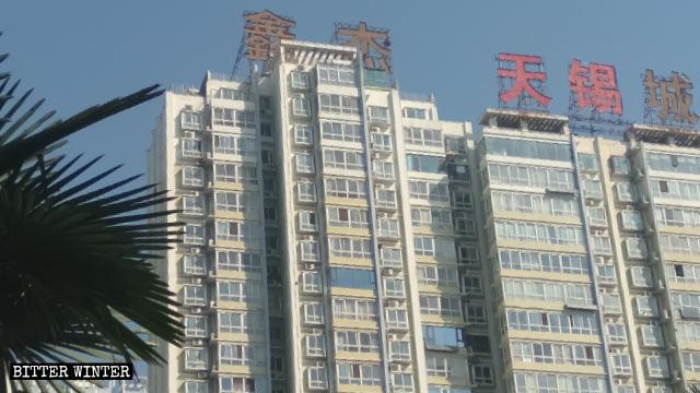 The name of the store Yē-cì Chéng has been changed to Tiānxī Chéng.