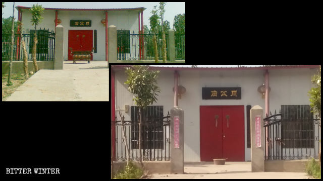 Zhougong Temple in Yaowan village under the jurisdiction of Guxing town has been locked up, and the temple's incense burner was removed.
