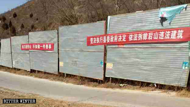 Propaganda slogans about the demolition of illegal buildings were displayed along the path leading up to Nainai Temple on Hou Mountain.