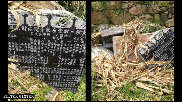 A temple donor recognition plaque in Mengyin county was destroyed.