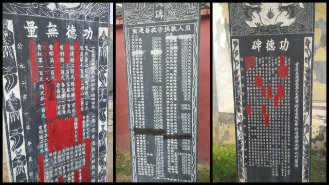 The names of Party members on temple donor recognition plaques in Shangqiu city were painted over.