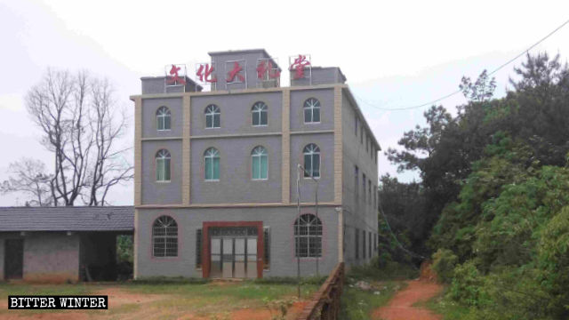 A church in Wangjia village of Poyang
