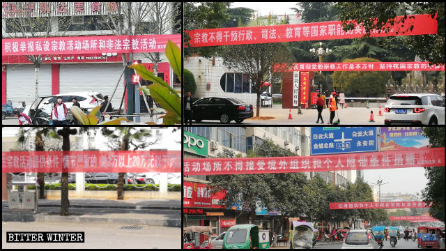 Banners boycotting religious belief