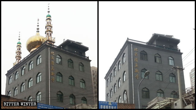 The dome and the star and crescent symbols are dismantled from new Beiguan Mosque in Xi'an city.