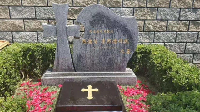 Since the CCP did not recognize him, Bishop Stephen Li Side is named priest, not bishop on his headstone.