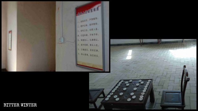 Government personnel placed entertainment facilities for chess & card service