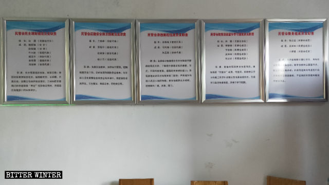 Government rules and regulations have been posted inside Xinzhuang Church.