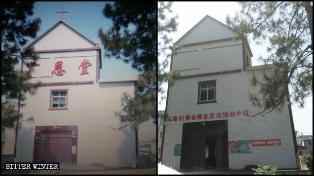 Guang'en Church in Mabu village in Poyang county