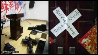 Over 100 House Church Believers in Shanxi Threatened with Arrest to Renounce Their Faith