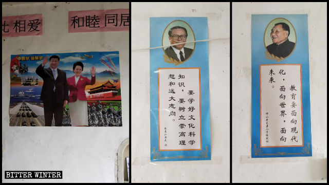 Portraits of CCP leaders with their quotations are hanging on the wall of the drug rehabilitation center