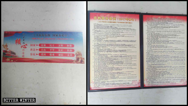 Core socialist values and Religious Affairs Regulations are posted on the walls of the temple.