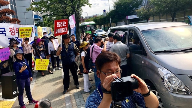 Demonstration anti Church of Almighty God in South Korea