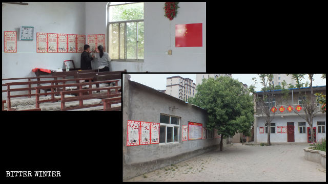 Slogans promoting traditional literature and CCP's policies are displayed all over the church.