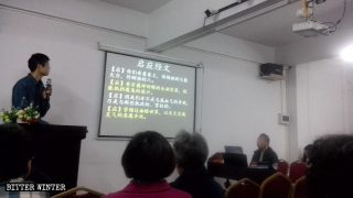 House Churches Brutally Suppressed in Southern China