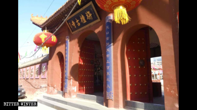 The original appearance of the ancient Zhantan Temple