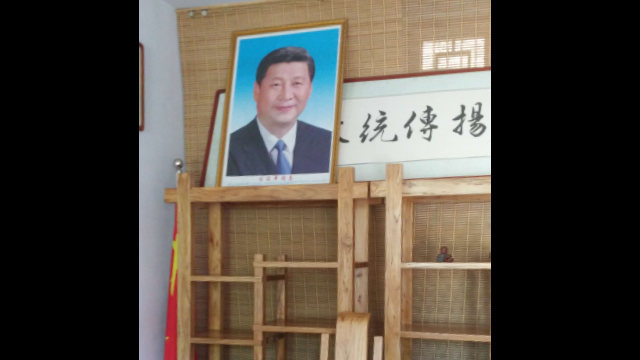 The photo of Master Chin Kung has been replaced