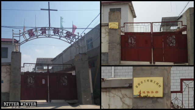 "A Three-Self church in Wangcun village was turned into the ""Club for Opera Fans."""