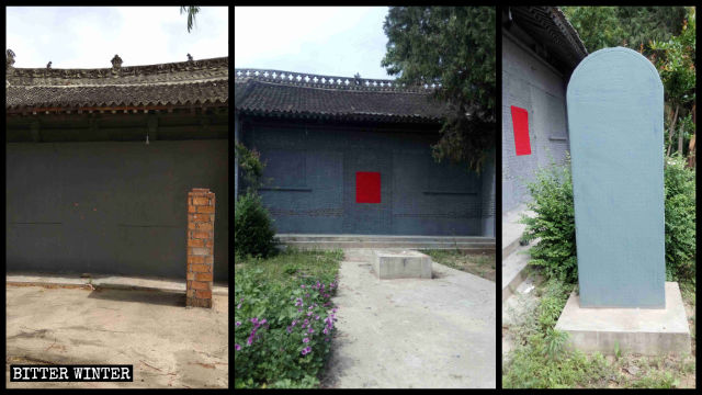 Two temples in Qinghua village have been sealed off