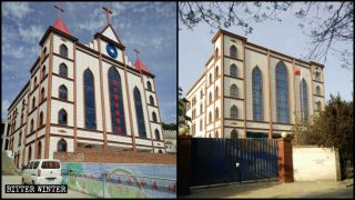 Over 100 Believers Pressured to Agree to Church Demolition