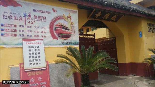 A poster with core socialist values is displayed at the entrance to a temple in Hanzhong city of Shaanxi.