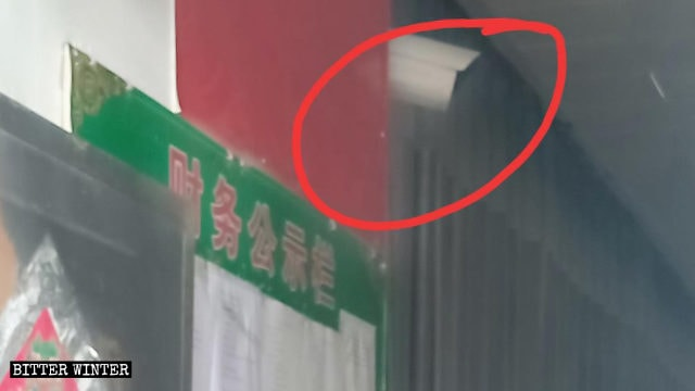 A surveillance camera installed outside a Three-Self church in Gao'an city