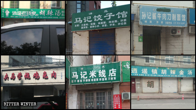 Arabic signs at shops in Hui districts have been dismantled