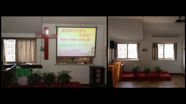Dengguang Church meeting venue before and after being cleared out