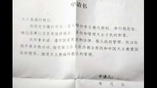 Extract of the application