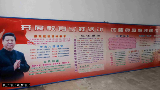 Posters promoting the Party's policies