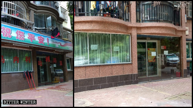 Qingshan district's Jia'en Church before and after being shut down