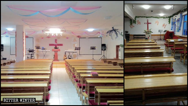 The interior of a True Love Church meeting venue prior to being shut down