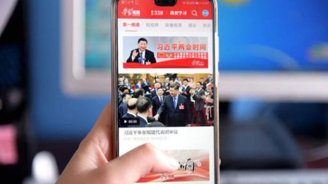 "The ""Xi Study Strong Nation"" app was launched at the beginning of 2019 and has taken over the lives of Party members and civil servants since then."